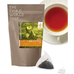 ティーバッグ フェアトレード シンガンパティ紅茶 1.8g×14包 |asante