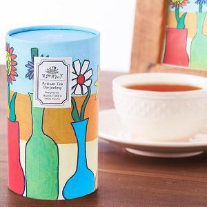 Artisan フェアトレードダージリンティー(花びんの花) 1.8g×6包 【オーガニック 有機栽培】|asante