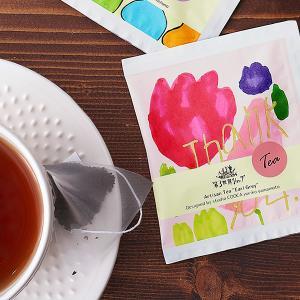 Artisan フェアトレードアールグレイティー(Thank you 花) 1.8g 【オーガニック 有機栽培紅茶】【ティーバッグ】|asante