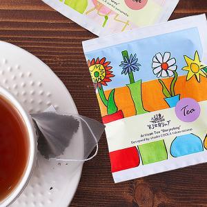 Artisan フェアトレードダージリンティー(花びんの花) 1.8g 【オーガニック 有機栽培紅茶】【ティーバッグ】|asante