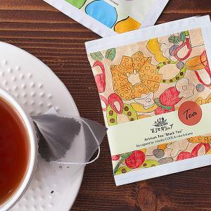 Artisan フェアトレードブラックティー(フルーツゼリー) 1.8g 【オーガニック 有機栽培紅茶】【ティーバッグ】|asante