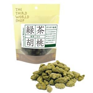 緑茶くるみ 35g|asante