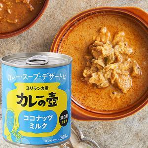 ココナッツミルク 200ml 【オーガニック 有機栽培】【無漂白・酸化防止剤不使用】|asante