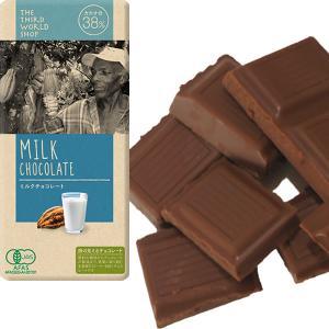 フェアトレードミルクチョコレート 100g|asante