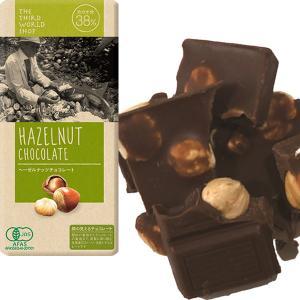 フェアトレードヘーゼルナッツチョコレート 100g 【オーガニック 有機栽培】【添加物不使用】【冬季限定】【メール便対応不可】|asante