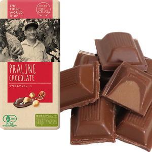 フェアトレードプラリネチョコレート 100g|asante