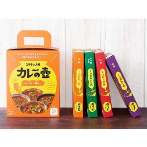 カレーの壺レトルトカレー 4種ギフトセット 【小麦粉・化学調味料・保存料不使用】|asante