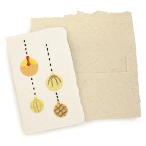 手漉き紙 クリスマスミニカード(ボールJ)|asante