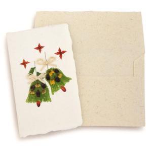 手漉き紙 クリスマスミニカード(ベルD)|asante