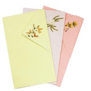 手漉き紙 袋折りレターセット(3枚入り)|asante