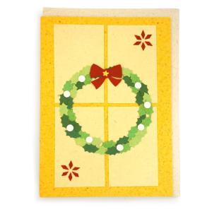 手漉き紙 クリスマスカード (リース)|asante