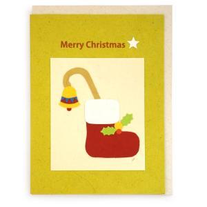 手漉き紙 クリスマスカード (ソックス)|asante