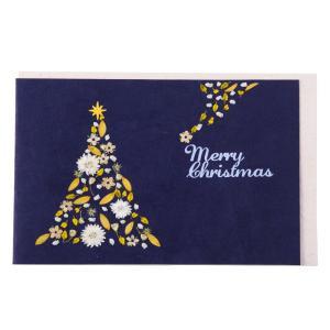 手漉き紙 クリスマスカード ツリー(紺)|asante