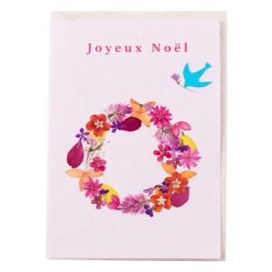 手漉き紙 クリスマスカード リース(ピンク)|asante