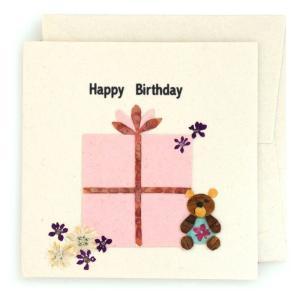 手漉き紙 お誕生日カード BOX(白)|asante