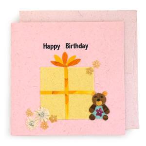 手漉き紙 お誕生日カード BOX(ピンク)|asante