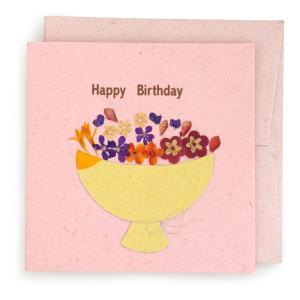 手漉き紙 お誕生日カード 花束(ピンク)|asante