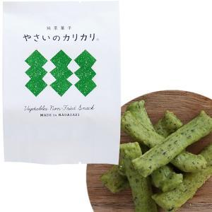 村の菓子工房 やさいのカリカリ(ほうれん草) 35g|asante