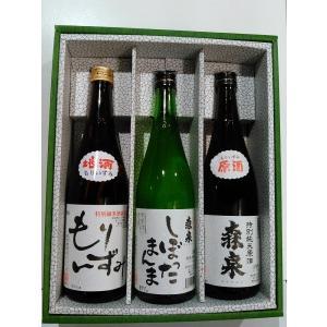 森泉 贈答用720ml 3本セット用化粧箱 お好みのお酒(720ml)を3本選んでいただき、箱詰包装いたします。