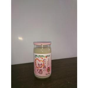 宮城県大和町産ののひとめぼれから作られた『七ツ森の甘酒』は「飲む点滴!」といわれ、手軽にブドウ糖、必...