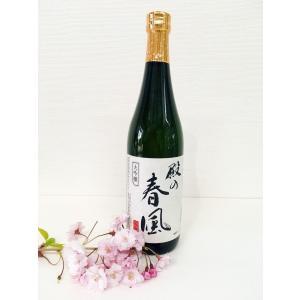 一昨年、宮城県大和町を舞台にした映画「殿、利息でござる!」で伊達重村公からいただいた酒「春風」を『殿...