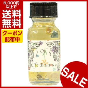 Life Balance 人生のバランス アンシェントメモリーオイル アンシェントメモリー メモリーオイル アンシェ asatsuyu
