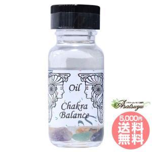 チャクラバランス Chakra Balance  アンシェントメモリーオイル チャクラオイル|asatsuyu