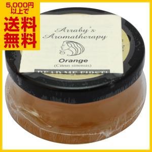オレンジ アラビーズアロマセラピー ピュアエッセンシャルオイル|asatsuyu