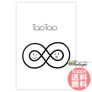 【12月限定セール】タオタオカード