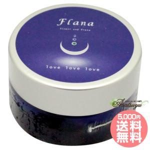【8000円以上でサンプルプレゼント】love love love アロマモイスチャーフェイスクリーム クリーム Flana|asatsuyu