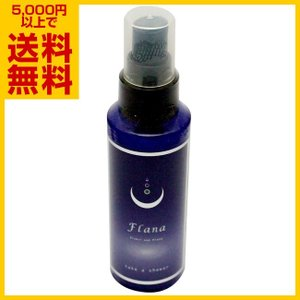 【8000円以上でサンプルプレゼント】take a shower アロマピュアミスト ボディミスト Flana|asatsuyu