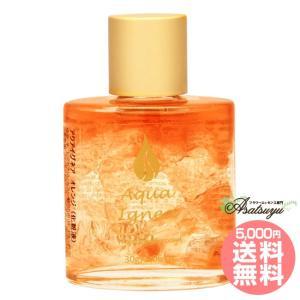 【クーポン配布】オレンジ エロス&セクシャリティ アラレタマ アクアイグネア|asatsuyu