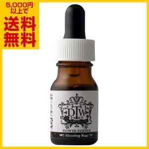 【SALE】 シューティングスター DTWフラワーエッセンス シングル