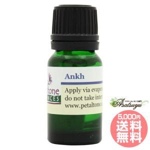 ANKH ペタルトーン 21シリーズ|asatsuyu