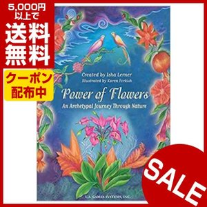 オラクルカード 英語版 32枚・解説書なし パワーオブフラワーヒーリング その他|asatsuyu