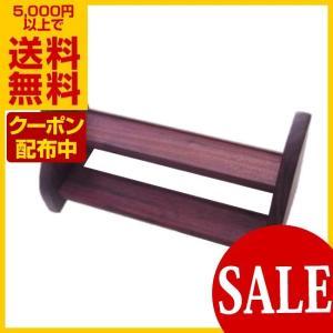 エッセンスボトル用 木製ラック Dタイプ 2段 エッセンス用ラック|asatsuyu
