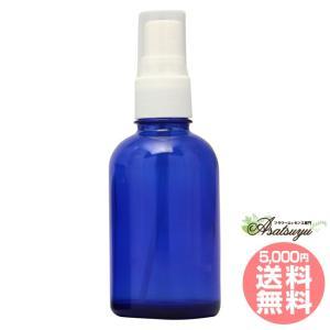 ドーセージスプレー 60ML ブルー 単品