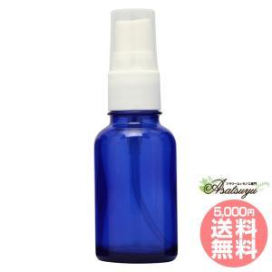 【12月限定セール】ドーセージスプレー 30ML ブルー 単品