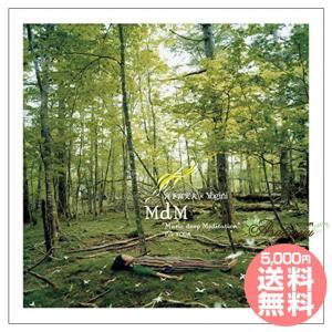 【8000円以上でサンプルプレゼント】MdM