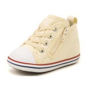 コンバース converse BABY ALL STAR N Z ベビーオールスターNZ 7CK555 ホワイト|スニーカー キッズ|asbee