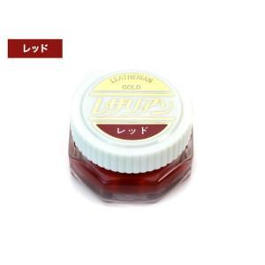 COLUMBUS(コロンブス) レザリアン ゴールド(乳化性 シュークリーム) 71009 レッド|asbee