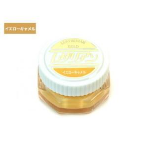 COLUMBUS(コロンブス) レザリアン ゴールド(乳化性 シュークリーム) 71035 イエローキャメル|asbee