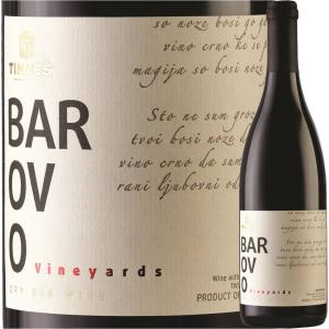 Barovo Red バローボ レッド 【赤ワイン】 750ml フルボディ|asc-wineshop