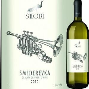 Smederevka スメデレフカ 【白ワイン】 750ml 辛口|asc-wineshop