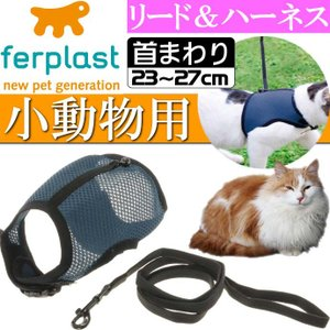 ferplastファープラスト イタリアferplast社製 ジョギングXL 75591099  国...