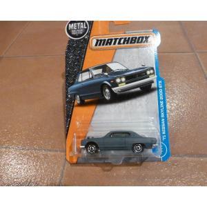ダイキャストカー マッチボックス 日産 スカイライン ハコスカ 青 ミニカー hot wheels アメリカ雑貨 コレクション|aseff