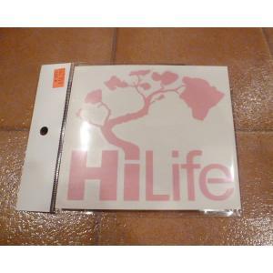 デカール HiLife ハイライフ ピンク アメリカ雑貨 ステッカー ハワイ 雑貨 <ネコポス対応商品>|aseff