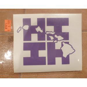<ネコポス対応商品> ハワイファイネスト ステッカー中 パープル HAWAII USA ステッカー ハワイ 雑貨|aseff