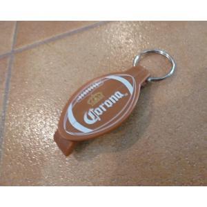 ボトルオープナー コロナ ビール ブラウン キーリング キーチェーン アメリカ 雑貨 <ネコポス対応商品>|aseff