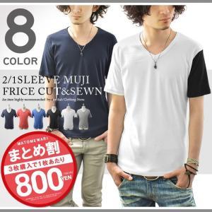 メンズ半袖Tシャツ メンズ半袖カットソー メンズ 半袖 Tシャツ カットソー Vネック 無地 ■良質...